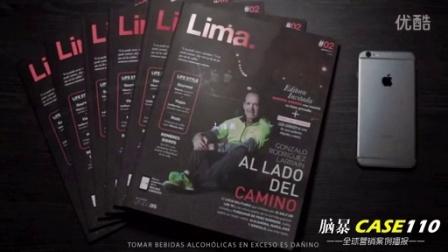 【脑暴】Advertising in Peru- SAB Miller's Abraxas  - Interactive Print
