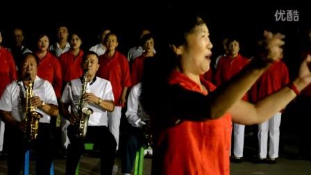 歌唱祖国-指挥-张建荣-太原市激情广场合唱团-2015-08-25-薛长禄编辑上传