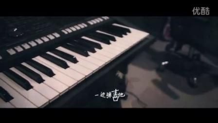 张松涛《一路欢唱》MV
