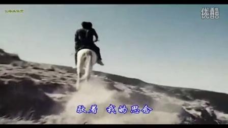 DJ音乐-白马_高清
