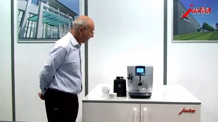JURA IMPRESSA J9 TFT - Product Demonstration