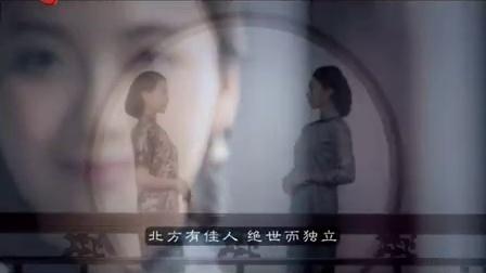 韩诺负离子卫生巾  江苏卫视 形象片
