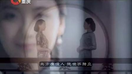韩诺负离子卫生巾  重庆卫视 形象片