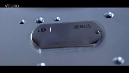 爱迪达光纤MOPA激光打标机MJ-20