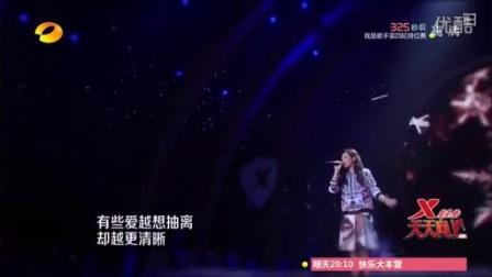 "124 A-Lin演唱""给我一个理由忘记"""
