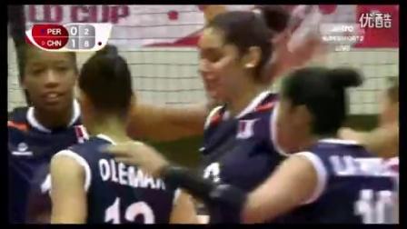 2015女排世界杯 中国vs秘鲁