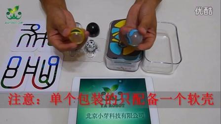 1. ozobot智能机器人开箱介绍 北京小芽科技