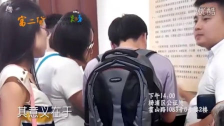 富二贷新单视频 宝山区菊泉街93.88平米项目