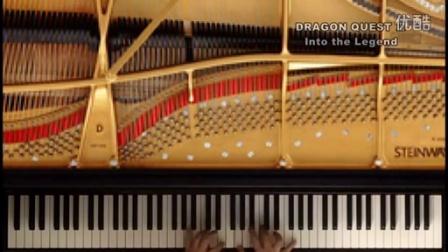 """勇者斗恶龙 「そして伝説へ」 """"Into the Legend"""" piano solo"""