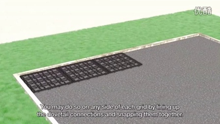 DAF Animation Intro