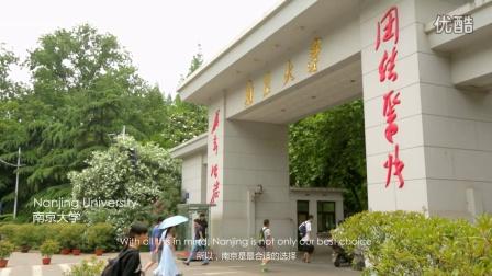 《江苏故事—南京篇1》:爱吃盐水鸭的CEO
