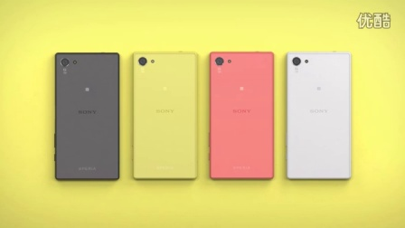 Xperia Z5 series from Sony