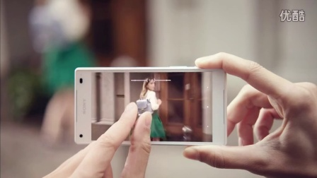 Xperia Z5 Compact from Sony