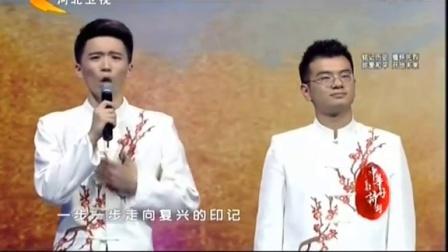 抗战胜利70周年诗歌会 中华好诗词第三季 20150905