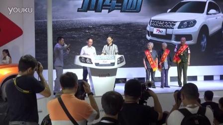2016款野马T70首发 7座SUV车型成都车展全国首秀-睛彩车市报道