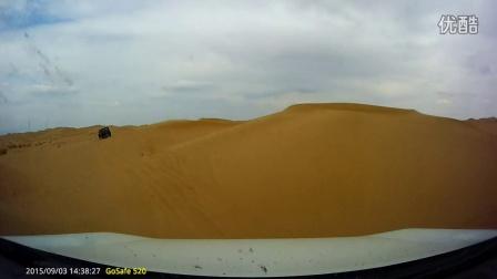 库不齐沙漠行车