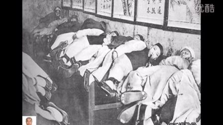高工讲历史八年级(初二)历史上册第1课鸦片战争(1)