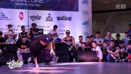 1vs1 半决赛 大饼干 vs 狄云洋   重庆2015NBNB