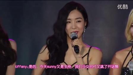 【ZR】 150906 超清中字 少女时代泰妍 Sunny Tiffany 孝渊 Yuri 秀英 允儿 徐贤