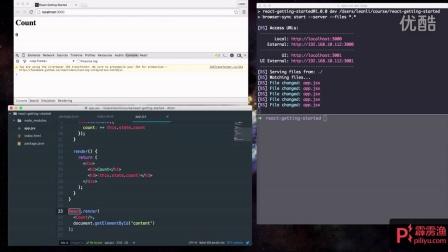 【React.js视频教程】02. React中的虚拟DOM