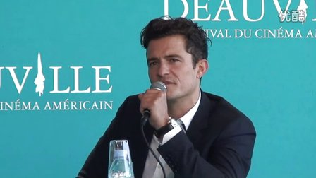 Deauville 2015 9月6日Orlando Bloom新闻发布会