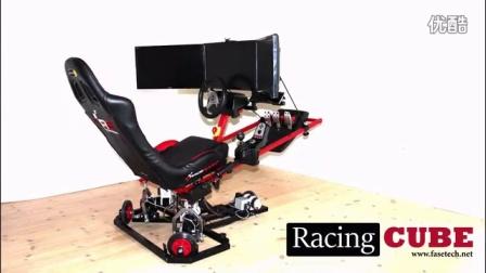 赛车模拟器带你体验超逼真赛车训练和体验