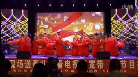 15年9月8日,河北广电局,舞蹈大赛的决赛《祖国颂》唐山,大观园舞蹈队。
