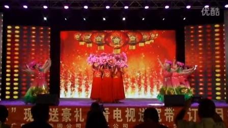 15年9月8日河北广电局的舞蹈决赛《同一个世界,同一个梦想》