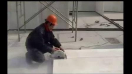 墙板施工视频——山东创新建材成套设备有限公司