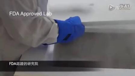 Stemology 研究中心介紹 ㊣ sunny.gno.com