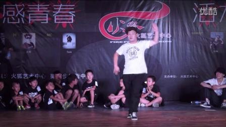 合阳首届街舞大赛--裁判solo
