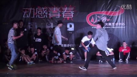 合阳首届街舞大赛freestyle poppin8进4