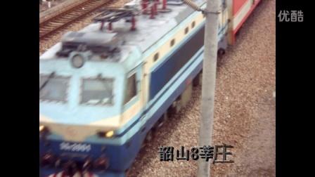 铁路宣传(乔礼葆制作)