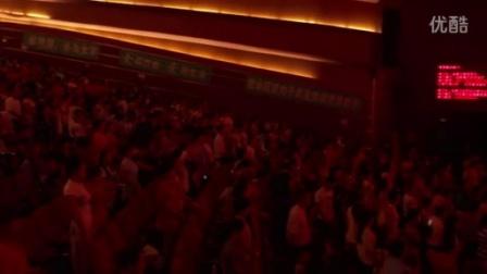 香港皇家淑院
