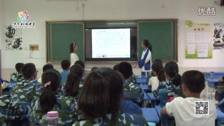 渭南初级中学《推广普通话》活动