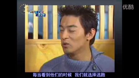 【模吧中字】20031024朱镇模《打击》拍攝花絮與採訪