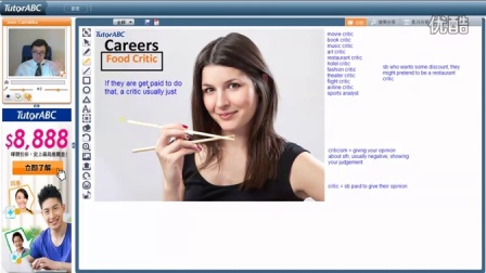 Careers-  Food Critic  -Jose Carrubba