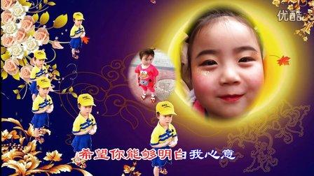 丽丽广场舞  【宝贝  宝贝我爱你】 侄女,侄儿视频