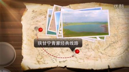 河南省自驾旅游协会-活动集锦