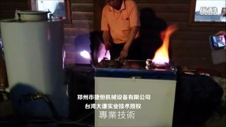家用无烟生物质气化炉