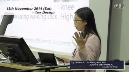 My Toy Design Competition 2014-15