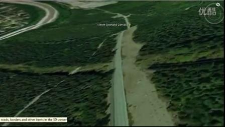 CADMAN-North-Bend-Overland-Conveyor