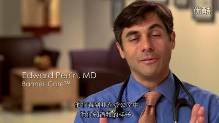 一名患者对家庭医疗保健的看法:飞利浦远程医疗解决方案