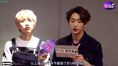 150914 THE STAR 3 - B1A4's sexy lip【韩语中字】