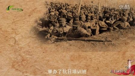 纪念抗战胜利七十周年