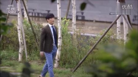 시크릿호텔 홍진영 까메오 출연 Cut