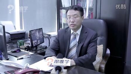 跟谁学采访嘉华国际教育201509