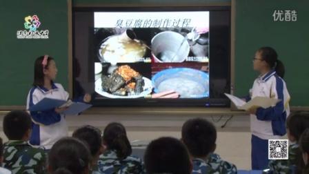渭南初级中学 七年级二十班主题班会