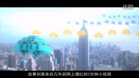 【飞碟剧透狂】3分钟看完《像素大战》_高清