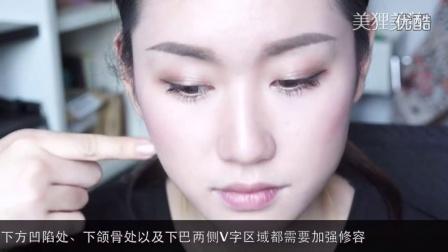 教你快速变妆-液体眼影的使用|饭菌菌_make_up
